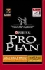 Purina Pro Plan Adult Small Breed - 3 kg