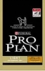 Purina Pro Plan Light Chicken and Rice - 15 kg